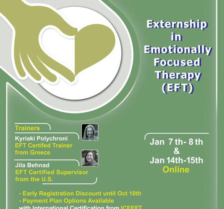 EXTERNSHIP IN EMOTIONALLY FOCUSED THERAPY